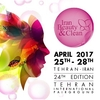 Iran Beauty & Clean 2017