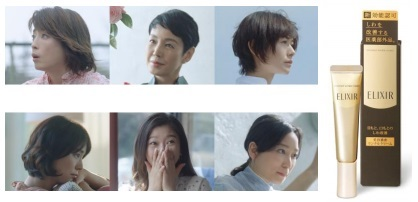 Shiseido Facial Expression Project
