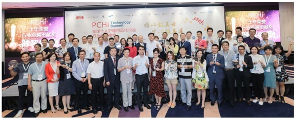PCHi Technology Summit Enthralls Personal Care Industry